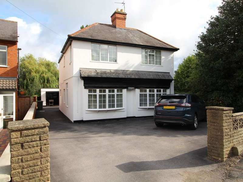 4 Bedrooms Detached House for sale in Station Road, Countesthorpe, Leicester, LE8