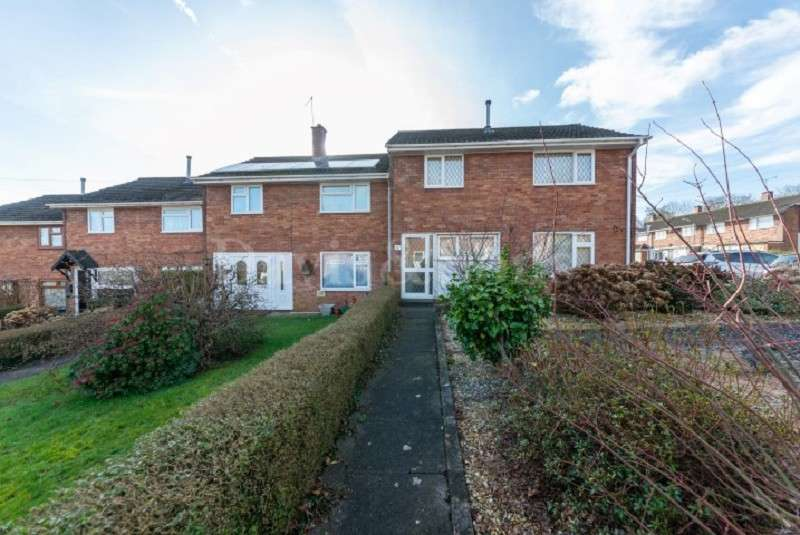 3 Bedrooms End Of Terrace House for sale in Padarn Place, Pontnewydd, Cwmbran. NP44 1DS