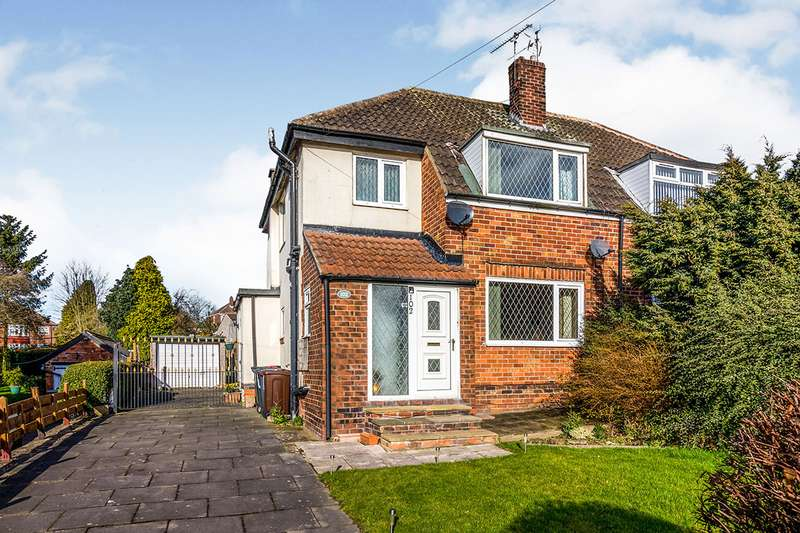 3 Bedrooms Semi Detached House for sale in East Bawtry Road, Rotherham, S60
