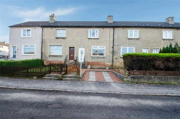 2 Bedrooms Terraced House for sale in St Nicholas Road, Lanark