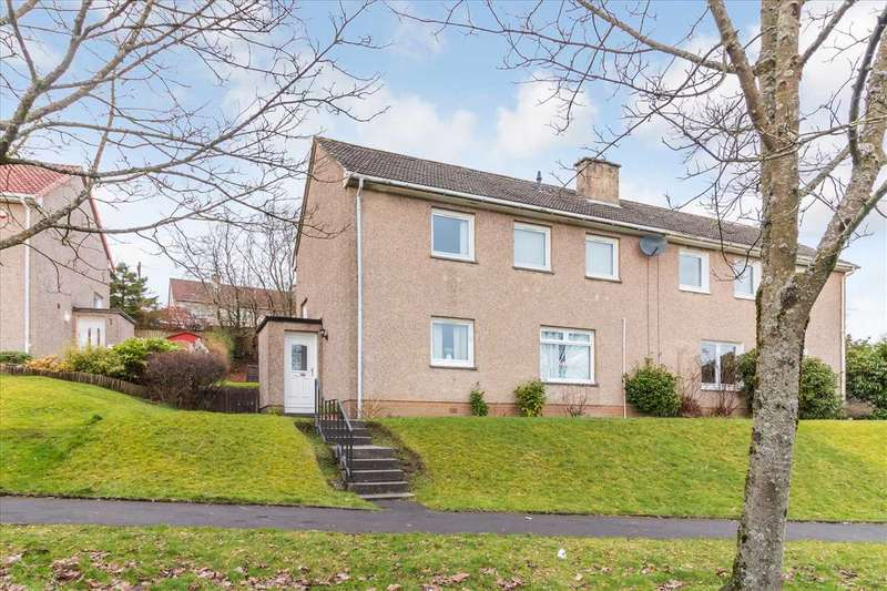 4 Bedrooms Semi Detached House for sale in Lairhills Road, Murray, EAST KILBRIDE