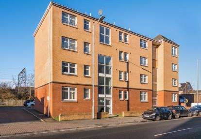 2 Bedrooms Flat for sale in Kings Park Road, Glasgow