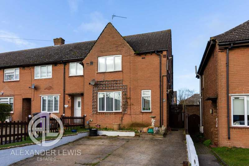 4 Bedrooms End Of Terrace House for sale in Hall Mead, Letchworth Garden City, SG6 4BS