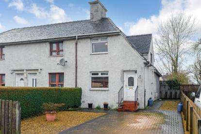 2 Bedrooms End Of Terrace House for sale in Dukes Road, Cambuslang, Glasgow, South Lanarkshire