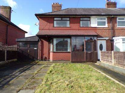 3 Bedrooms End Of Terrace House for sale in Lightbowne Road, Moston, Manchester, Greater Manchester