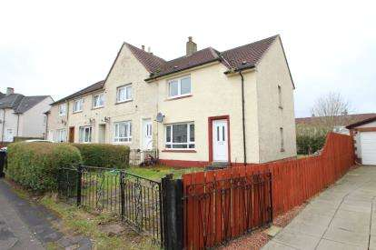 3 Bedrooms End Of Terrace House for sale in Primrose Avenue, Larkhall