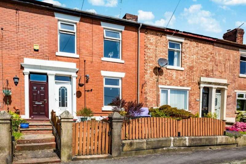 2 Bedrooms House for sale in Pleasant View, Withnell, Chorley, Lancashire, PR6