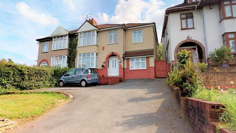 5 Bedrooms Semi Detached House for sale in West Town Lane, Brislington