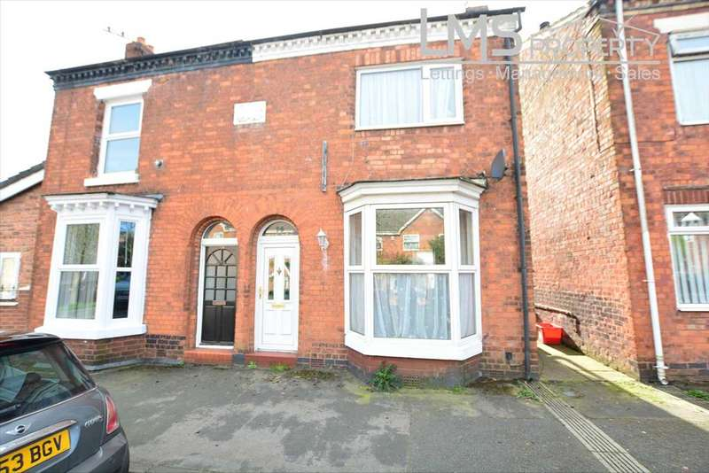 3 Bedrooms Semi Detached House for sale in William Street, Winsford