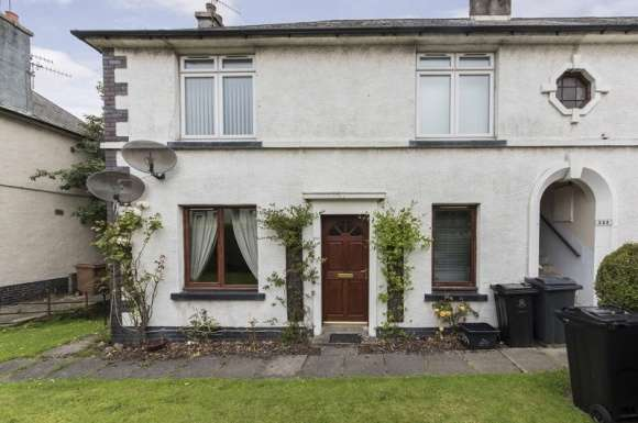 2 Bedrooms Flat for rent in Clifton Road, Hilton, Aberdeen, AB24