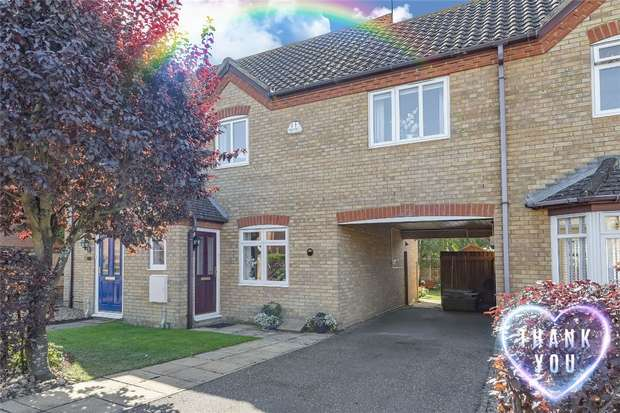 3 Bedrooms Terraced House for sale in Riverside View, Milton Ernest, Bedford