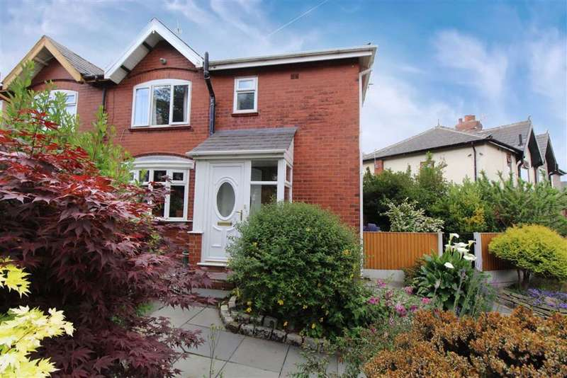 3 Bedrooms Semi Detached House for sale in Heys Road, Ashton-under-lyne
