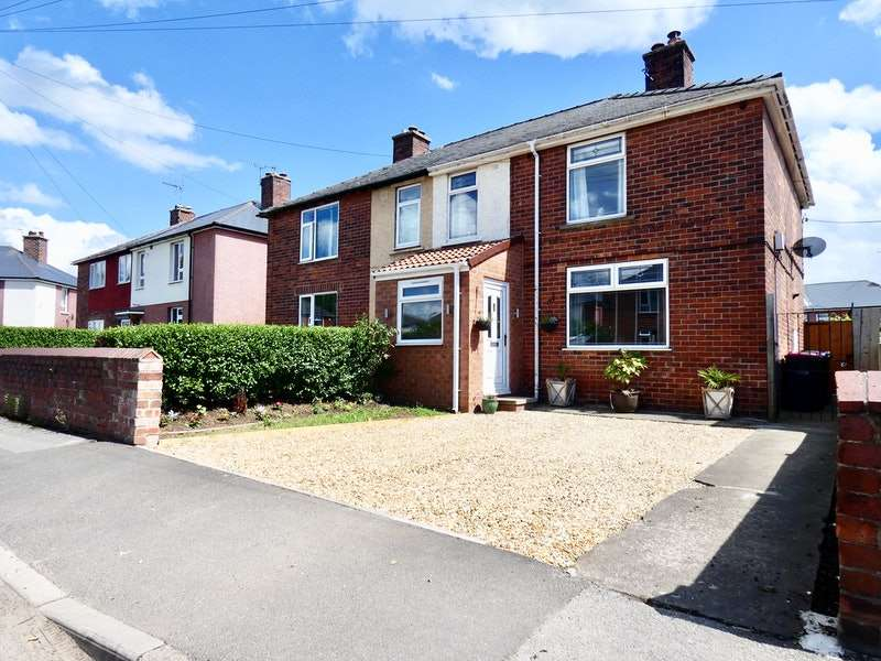 3 Bedrooms Semi Detached House for sale in Addison Square, Sheffield, South Yorkshire, S25