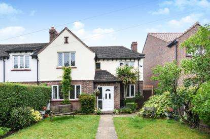 3 Bedrooms End Of Terrace House for sale in South Ockendon, Essex, .