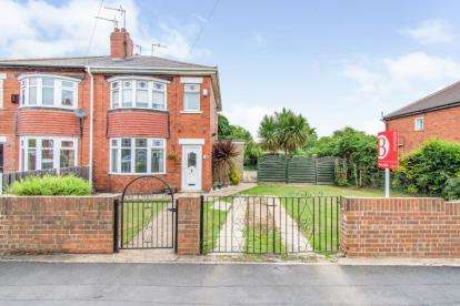 3 Bedrooms Semi Detached House for sale in Lower Malton Road, Scawsby, Doncaster, South Yorkshire