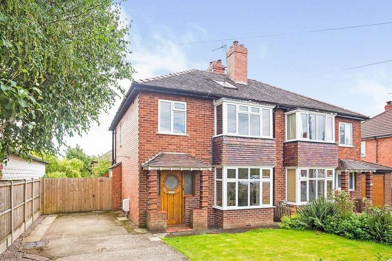 4 Bedrooms Semi Detached House for sale in Oak Drive, Oswestry, Shropshire, SY11