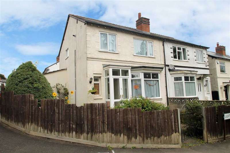 3 Bedrooms Semi Detached House for sale in Lightwoods Hill, Bearwood
