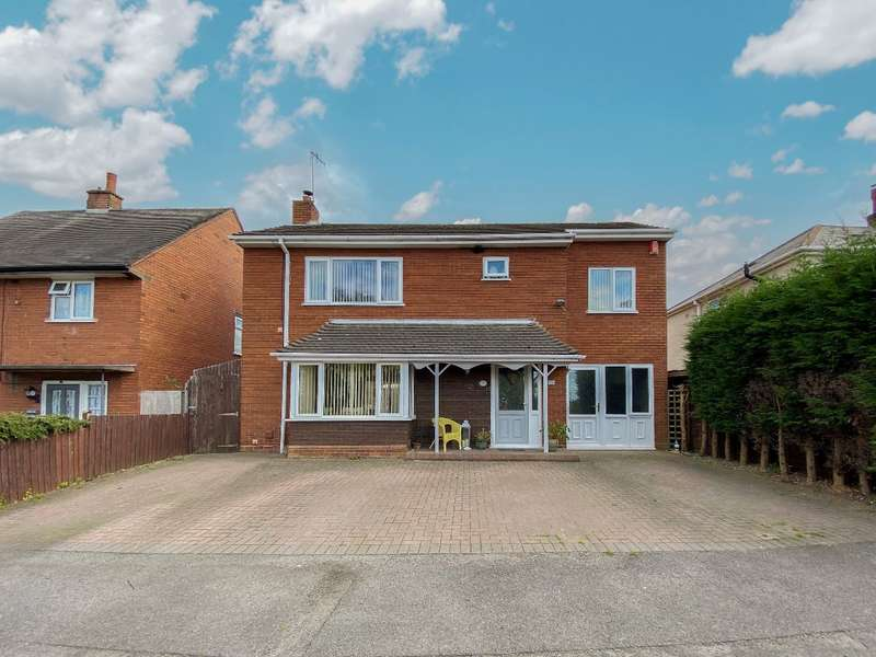 4 Bedrooms Detached House for sale in Hillcrest Avenue, Brierley Hill