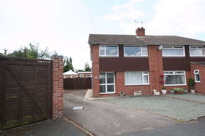 3 Bedrooms Property for sale in Lilliesfield Avenue, Barnwood, Gloucester
