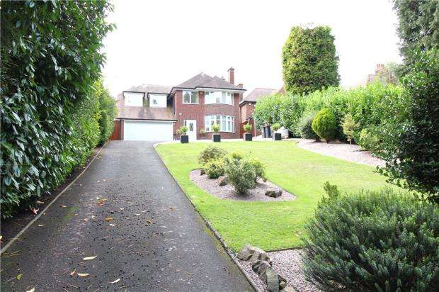 4 Bedrooms Detached House for sale in Oldbury Road, Nuneaton, Warwickshire