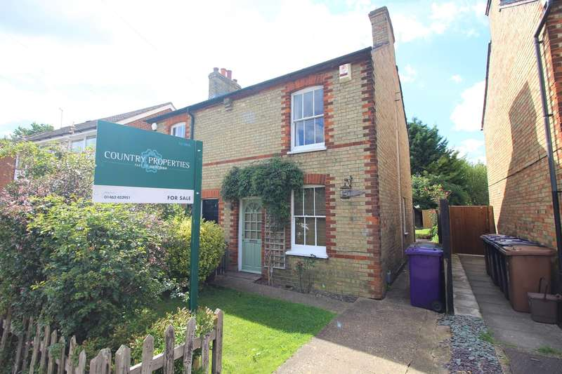 2 Bedrooms Semi Detached House for sale in Periwinkle Lane, Hitchin, SG5