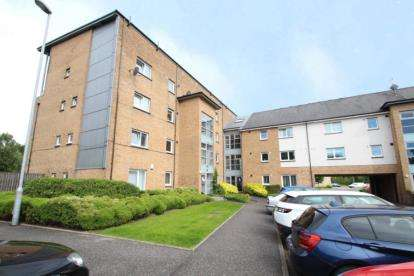 2 Bedrooms Flat for sale in 2451 Dumbarton Road, Yoker, Glasgow