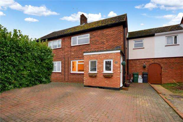 3 Bedrooms Terraced House for sale in Elizabeth Avenue, Witham