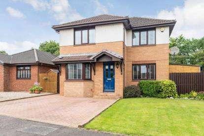 5 Bedrooms Detached House for sale in Cannerton Park, Milton of Campsie, Glasgow, East Dunbartonshire