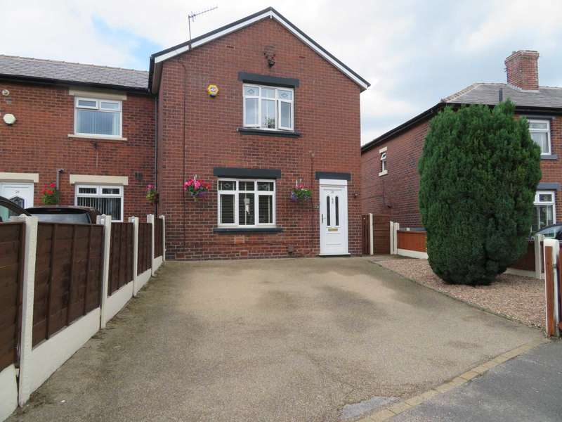 2 Bedrooms Town House for sale in Cowie Street, Shaw