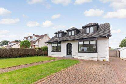 5 Bedrooms Detached House for sale in Carrick Drive, Mount Vernon, Glasgow