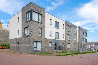 2 Bedrooms Flat for sale in Peters Gate, Bearsden