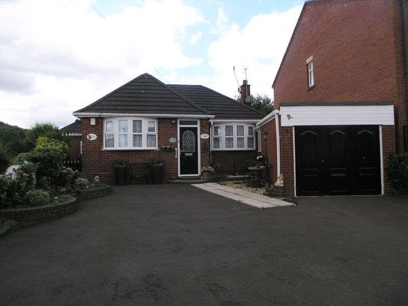3 Bedrooms Property for sale in BRIERLEY HILL, QUARRY BANK, Rose Hill