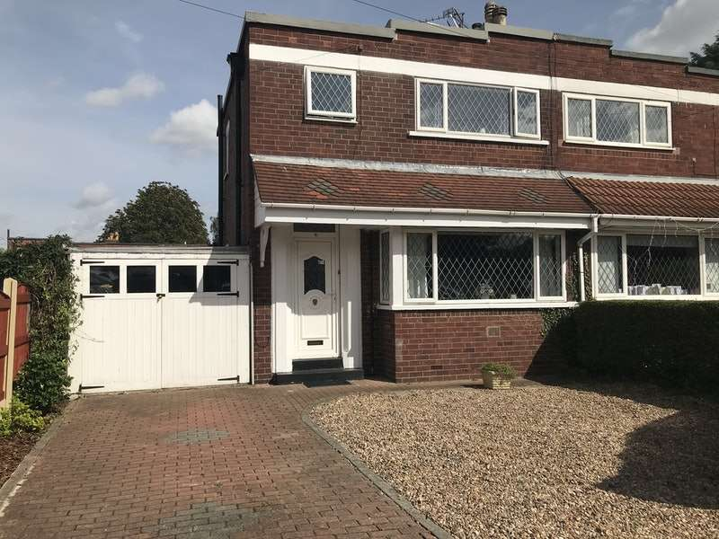 3 Bedrooms Semi Detached House for sale in Norman Crescent, Doncaster, South Yorkshire, DN5