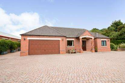 4 Bedrooms Detached House for sale in Station Road, Clowne, Chesterfield, Derbyshire