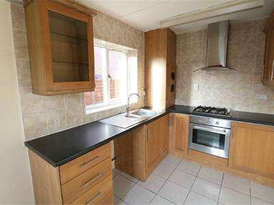 2 Bedrooms Flat for rent in New StreetBentleyDoncaster