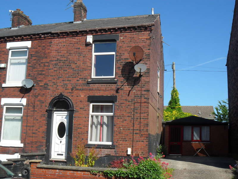 2 Bedrooms End Of Terrace House for sale in Denton Lane, Chadderton