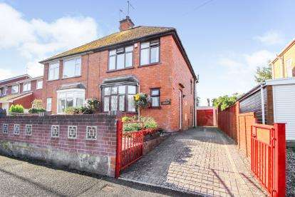 3 Bedrooms Semi Detached House for sale in Oldbury Road, St Johns, Worcester, Worcestershire