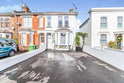 2 Bedrooms End Of Terrace House for sale in Southampton, Hampshire