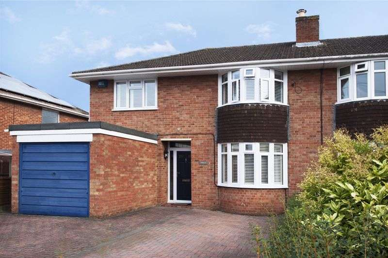 3 Bedrooms Property for sale in Blacksmith Lane, Churchdown, Gloucester