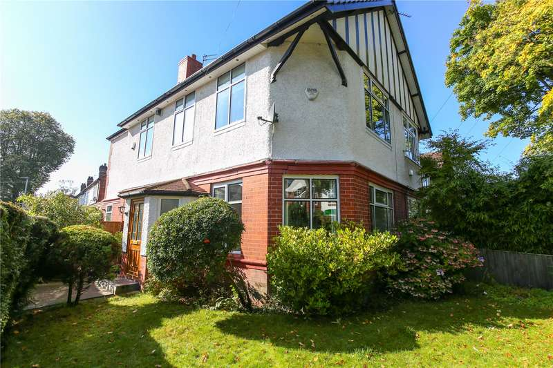 4 Bedrooms End Of Terrace House for sale in Galbraith Road, Didsbury, Manchester, M20