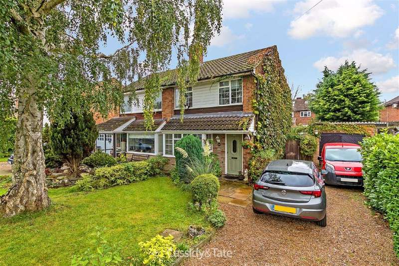 3 Bedrooms Property for sale in Windmill Avenue, St. Albans, Hertfordshire - AL4 9SJ