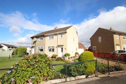 3 Bedrooms Semi Detached House for sale in Kenshaw Avenue, Larkhall