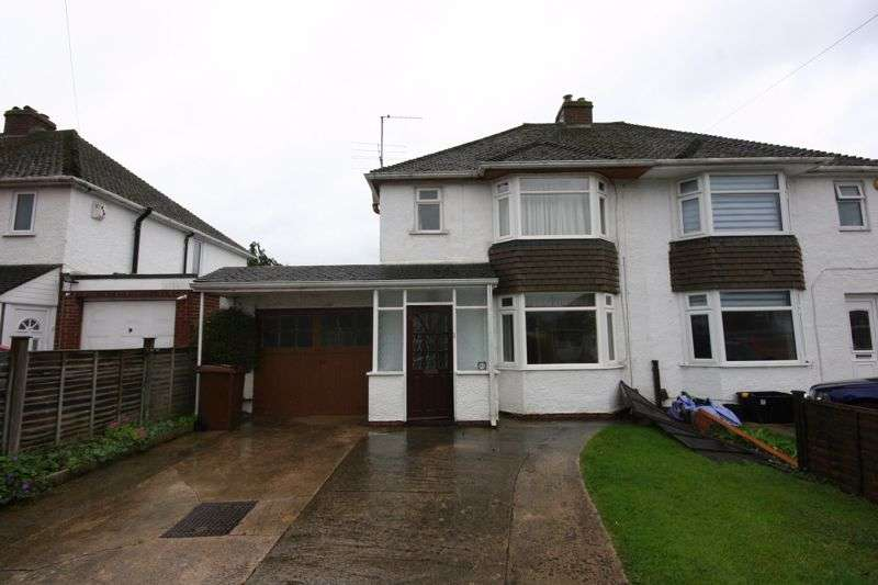 3 Bedrooms Property for sale in Boverton Drive, Brockworth, Gloucester