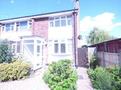 2 Bedrooms End Of Terrace House for sale in Benfleet, Essex