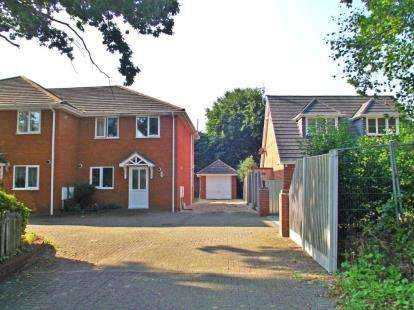 3 Bedrooms End Of Terrace House for sale in Blackwater Drive, Totton, Southampton