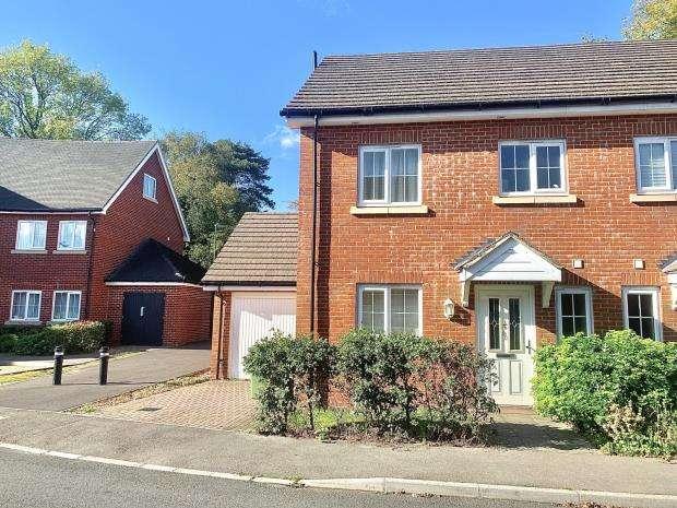 4 Bedrooms Semi Detached House for sale in Hindmarch Crescent, Hedge End, Southampton