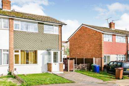 3 Bedrooms End Of Terrace House for sale in Grays, Thurrock, Essex