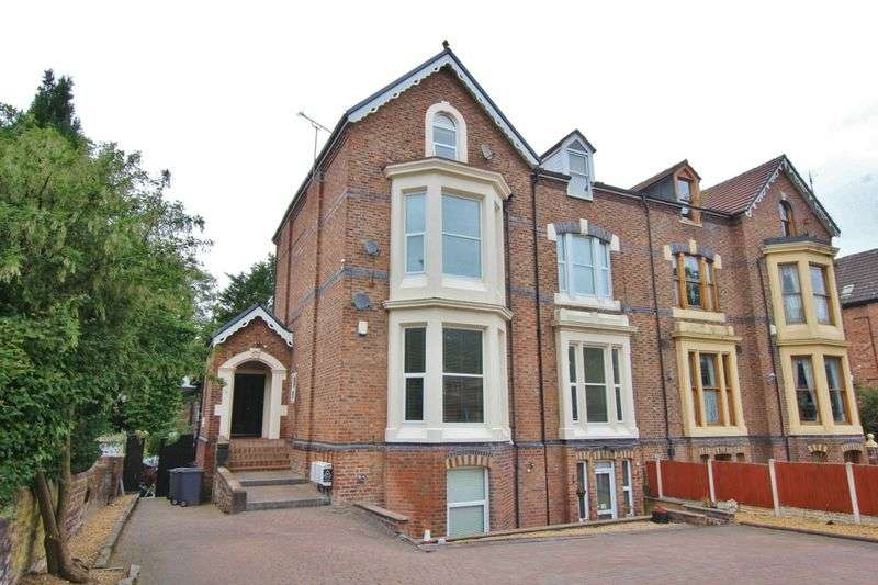 2 Bedrooms Property for sale in Lorne Road, Oxton, Wirral