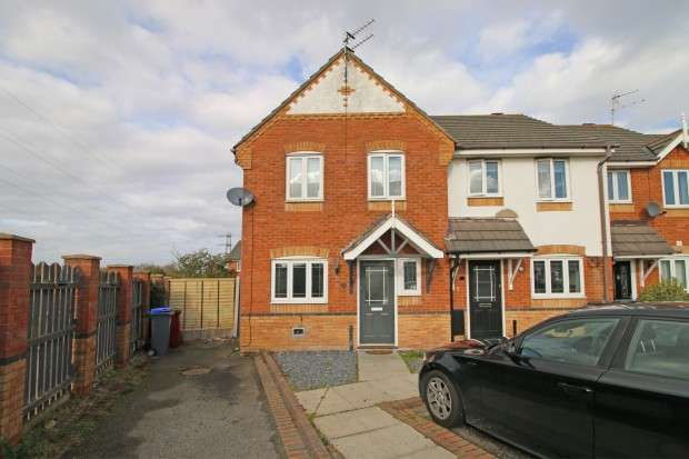 3 Bedrooms End Of Terrace House for sale in Chive Close, Blackpool, FY2