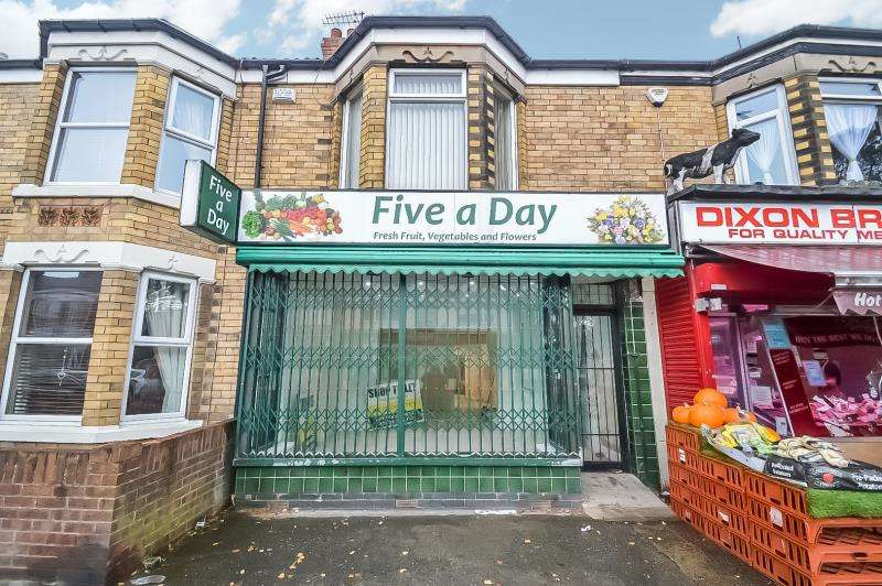 Shop Commercial for rent in Chanterlands Avenue, Hull